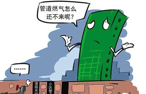 新锋作浪09期_惠州房地产_新浪网